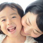 6歳臼歯について